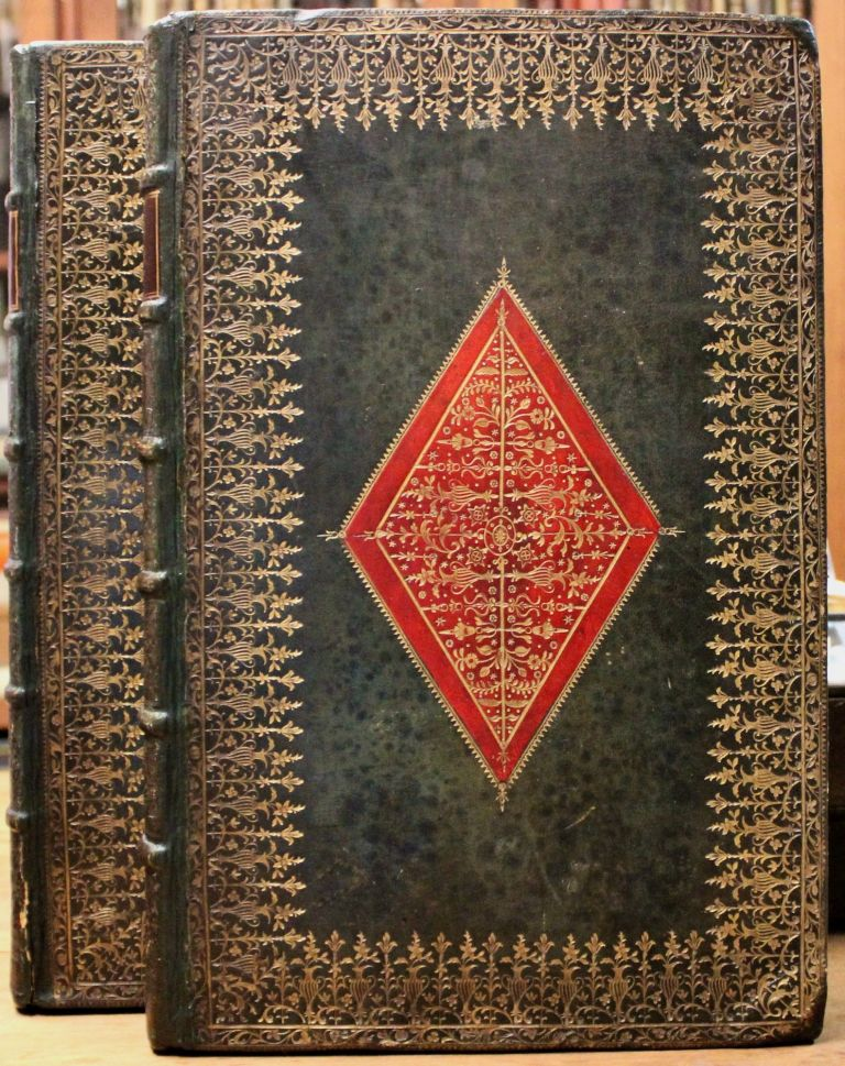 The Holy Bible, Containing the Old and New Testaments; Newly translated out of the original tongues and With the former translations diligently compared and revised by His Majesty's Special Command. Bible in English.