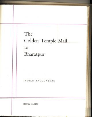 The Golden Temple Mail to Bharatpur.